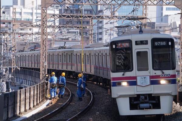 2017-03-24 京王9738F 準特急橋本行き