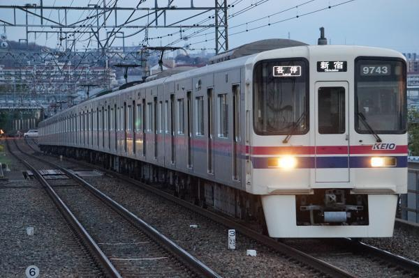 2017-03-24 京王9743F 各停新宿行き