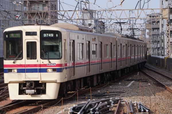 2017-03-24 京王9749F 急行新線新宿行き