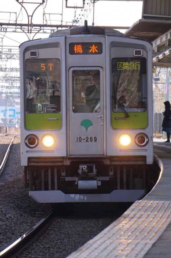 2017-03-24 都営10-260F 区間急行橋本行き