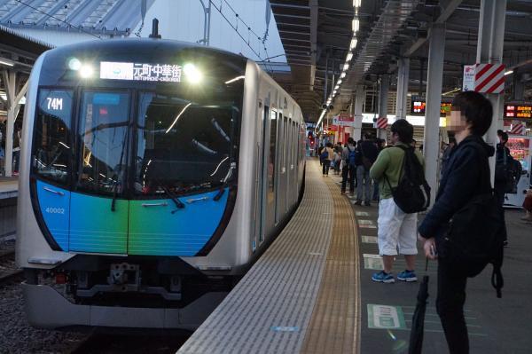 2017-04-15 西武40102F S-TRAIN元町・中華街行き 404レ