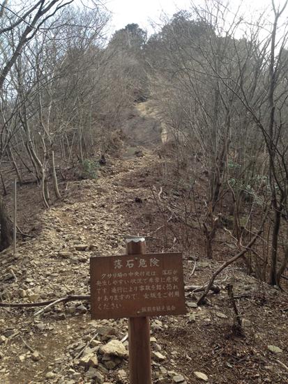 17030911伊豆ヶ岳東尾根