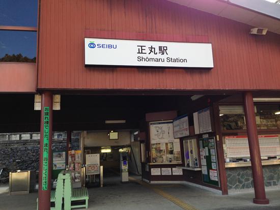 17030918伊豆ヶ岳東尾根