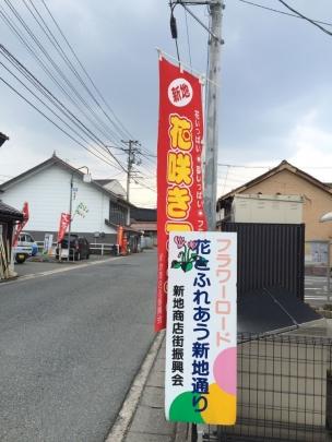 hanasaki_fair201704_003.jpg