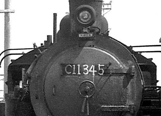 17303tk20.jpg