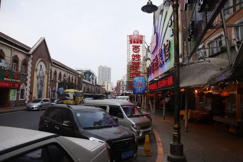 青島ビールストリート