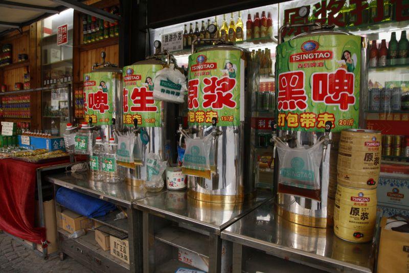 青島ビール原漿