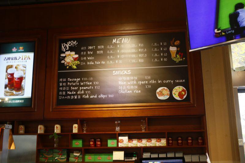 青島ビールバーメニュー