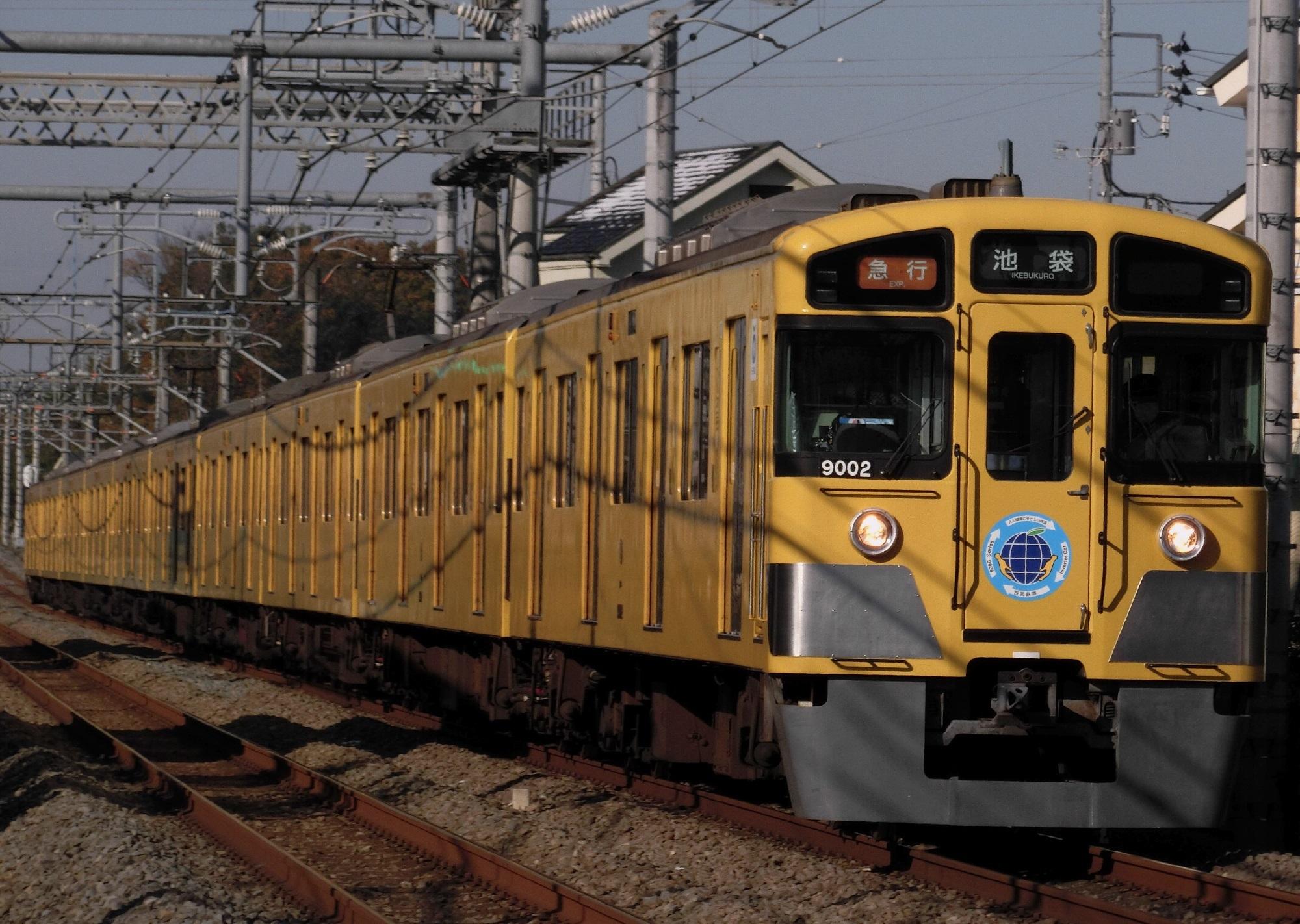 CIMG9159 (2)