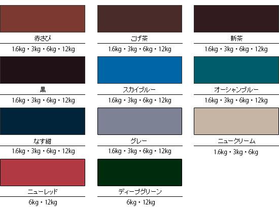 color-20160324-1.jpg