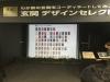 写真 2017-04-07 11 08 38_R
