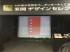 写真 2017-04-07 11 09 03_R