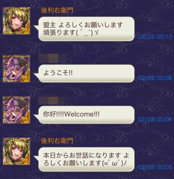 ゴリ歓迎2