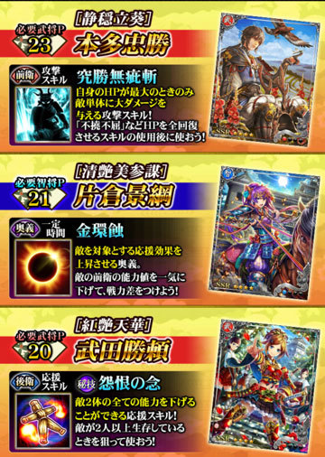 201703新SSR