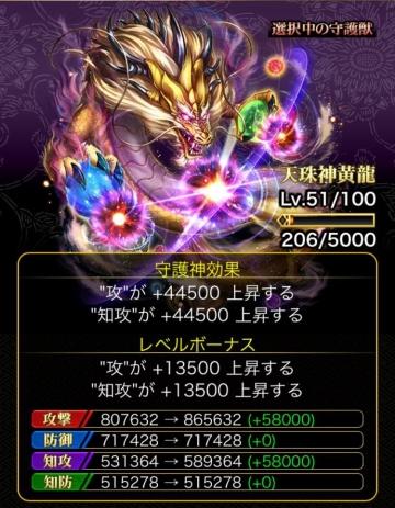 黄龍LV52