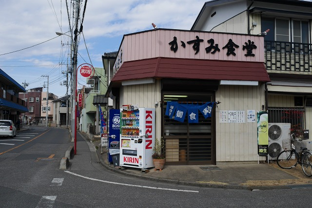 2017-02-26 かすみ食堂 010
