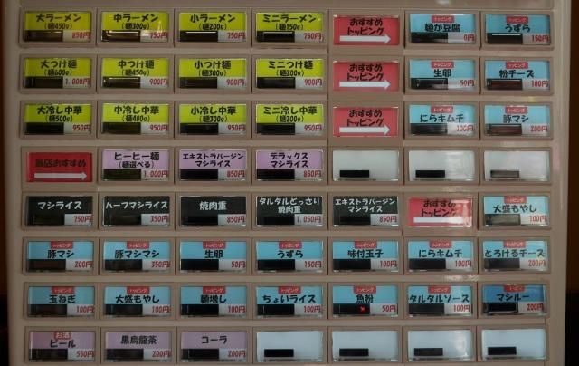 2017-03-09 立川マシマシ 川越店 002のコピー