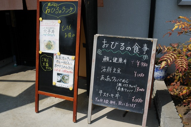 2017-03-20 幸膳 001