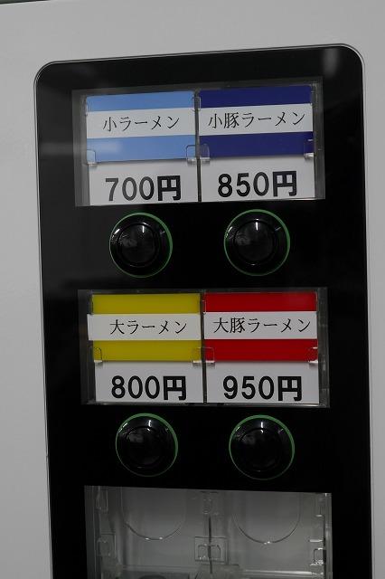 2017-03-22 ラーメン二郎 川越店 005