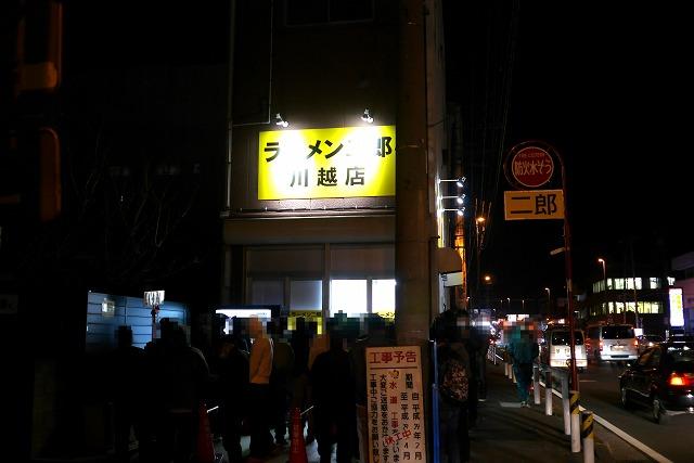 2017-03-22 ラーメン二郎 川越店 012