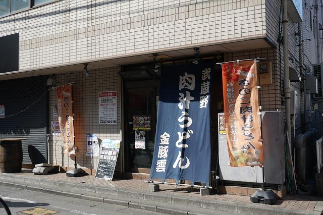 2017-03-22 金豚雲 001
