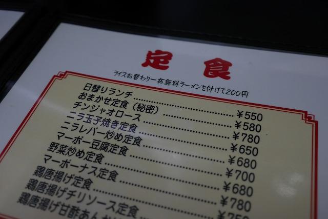 2017-04-04 利来 003