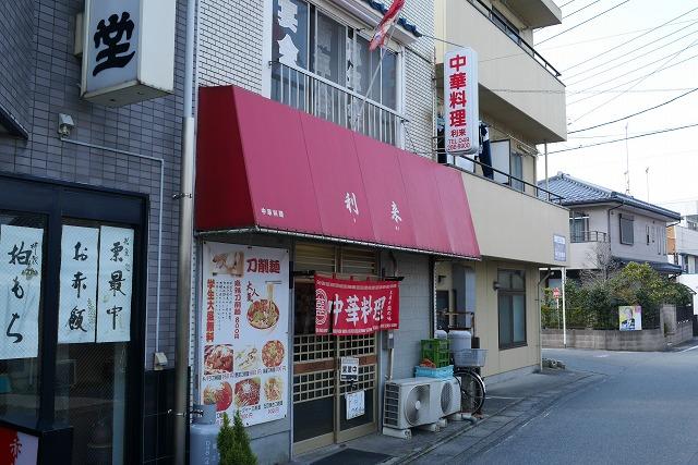 2017-04-04 利来 002