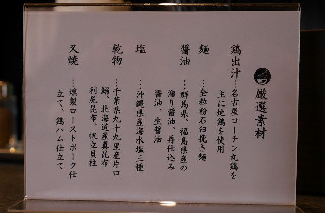 2017-04-09 田家 005