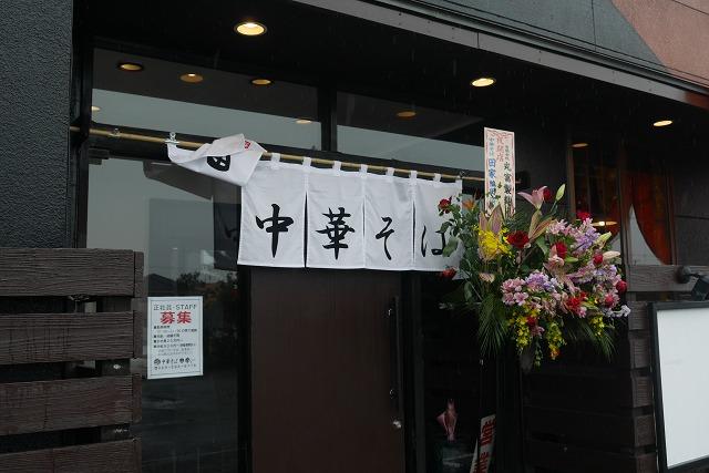 2017-04-09 田家 001
