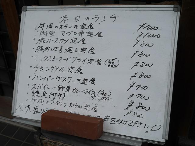 2017-04-17 ange亭 002