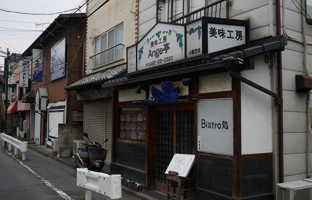 2017-04-17 ange亭 001