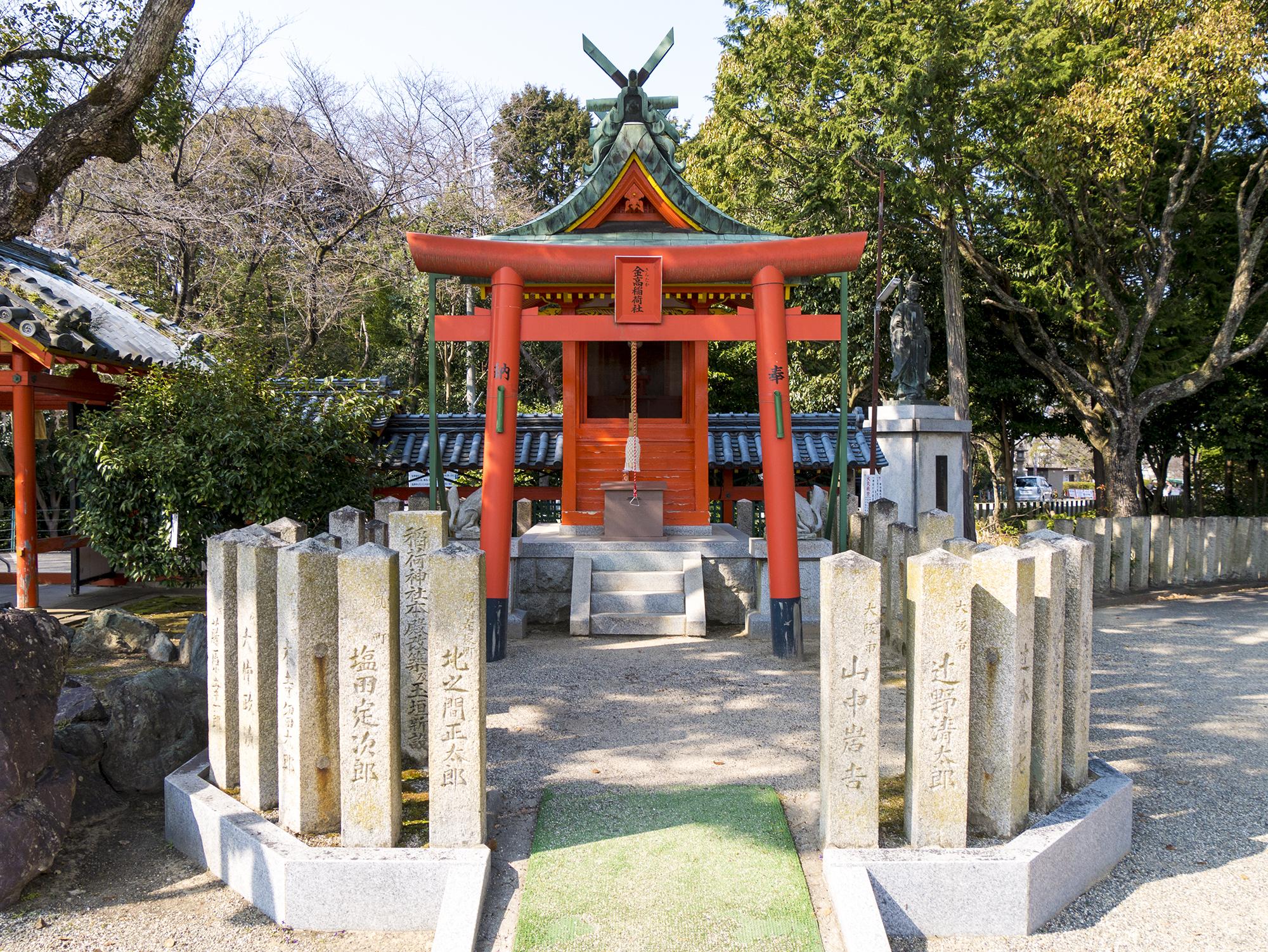 tajihayahimejinnjya-02.jpg