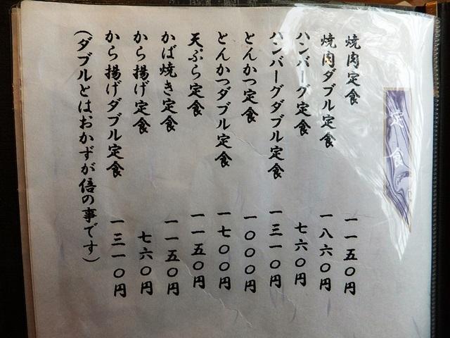 170221_03.jpg