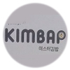 韓国mr.kimpab