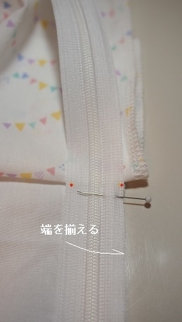 P3110306-1.jpg