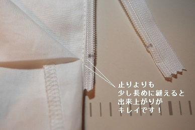 P3110318-1.jpg