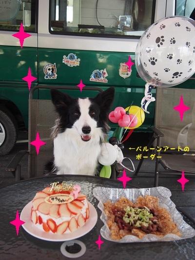 主役とケーキ