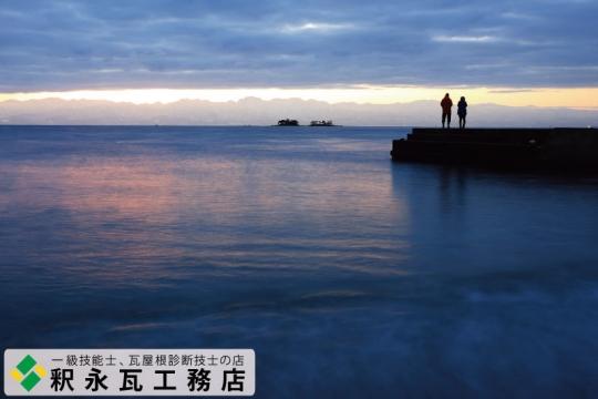 立山連峰と、富山県氷見市虻が島01