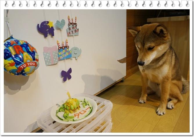 太郎の誕生日④
