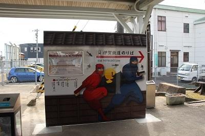 4伊賀鉄道乗り場400