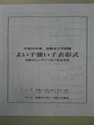 DSC_1158[2]