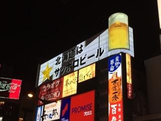 北海道はサッポロビール