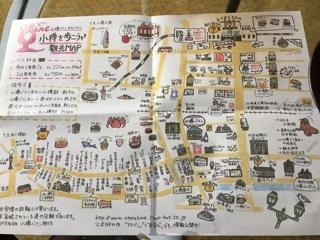 手作りの小樽観光MAP