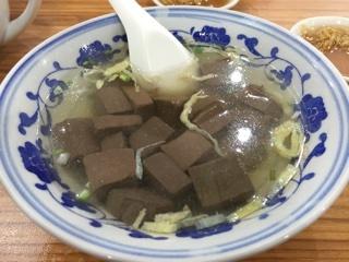 鶏鴨血湯 (鶏と鴨の血のスープ)