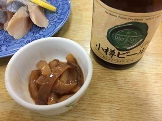 小樽ビールとイカの塩辛