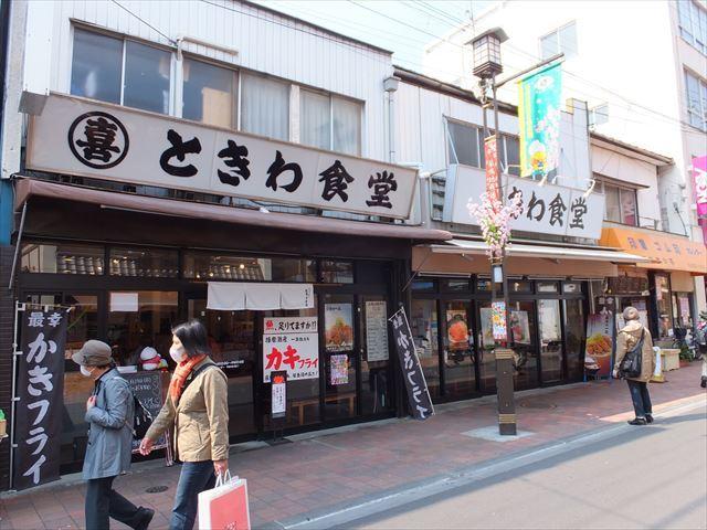 26_ときわ食堂_R