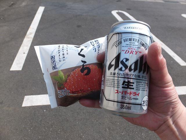 32_俺の昼めし_R