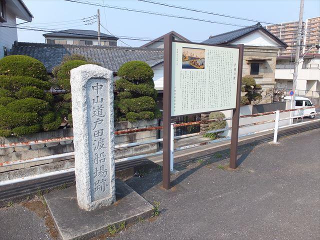 35_戸田の渡し_R