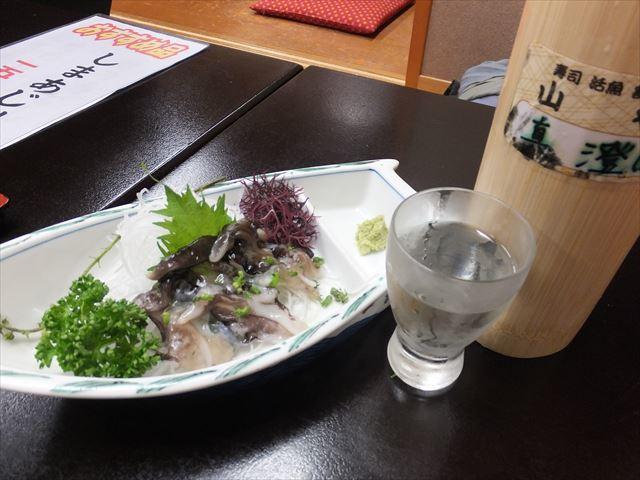 5_真澄_R