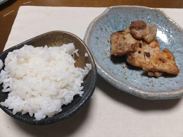 7_白めし_R